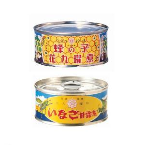 花九曜印 蜂の子花九曜煮65g、いなご甘露煮45g 送料込|長野県信州産の食材・郷土食やお土産を。||busan-nagano