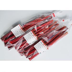 赤いルバーブ(フレッシュ生)  300g 3袋入り|送料込|busan-nagano