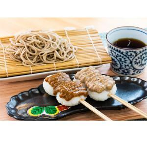 在来屋 五平もち・そば詰合せ くるみ味噌、ごま味噌 送料込|長野県信州産の食材・郷土食やお土産を。|「キャッシュレス5%還元」|busan-nagano