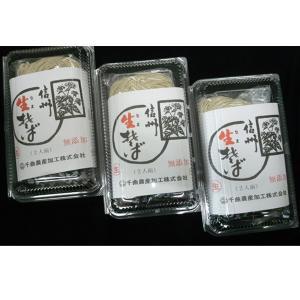 信州生(なま)そば 6人前 (無添加商品) 送料込|長野県信州産の食材・郷土食やお土産を。|「キャッシュレス5%還元」|busan-nagano