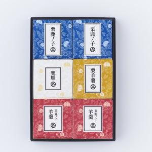 小布施堂 栗の小径詰合せ 送料込|長野県信州産の食材・郷土食やお土産を。|「キャッシュレス5%還元」