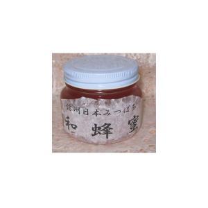信州和蜂蜜180g|送料込|busan-nagano