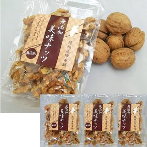 国産菓子くるみ 無添加・無塩 100gx4袋|送料込|busan-nagano