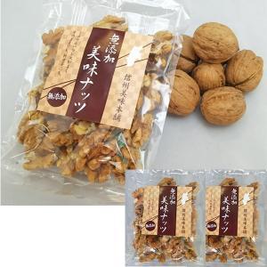 国産菓子くるみ 無添加・無塩 100gx3袋|送料込|busan-nagano