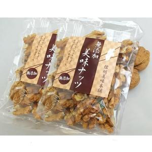国産菓子くるみ 無添加・無塩 100gx2袋|送料込|busan-nagano