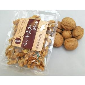 国産菓子くるみ 無添加・無塩 100g袋x1袋|送料込|busan-nagano