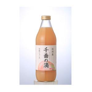 信州産白桃ジュース千曲の滴・1L 4本セット|送料込|busan-nagano