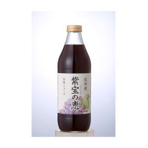 信州産巨峰ジュース紫宝の恵・1L 4本セット|送料込|busan-nagano