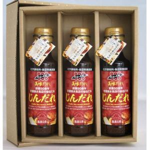 元祖 美味だれ じんだれ 150ml×3 <飯島兄弟商会 >|送料込|busan-nagano