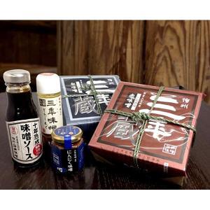 蔵元こだわりセット 蔵元こだわりセット 味噌・ソース・ドレッシング5種セット|送料込|busan-nagano