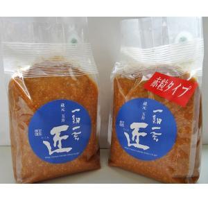 玉井味噌 一期一会「匠」白・赤セット2kg|送料込|busan-nagano