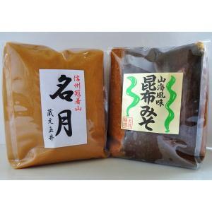 玉井味噌 信州紀行2kg|送料込|busan-nagano