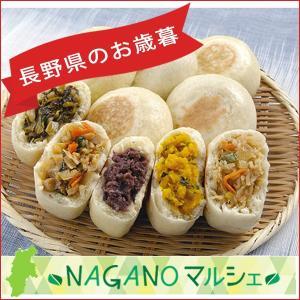 【お歳暮用商品】縄文おやき(5種3ヶ) 15ヶ入 【送料込】  <「御歳暮 のし」、または「御歳暮 短冊」がつきます。【名入れ不可】>|busan-nagano