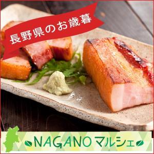 【お歳暮用商品】つるし燻りベーコンとあらぎりわさびセット 【送料込】  <「御歳暮 のし」、または「御歳暮 短冊」がつきます。【名入れ不可】> busan-nagano