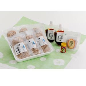小菅亭 冷凍生そばセット 贈答用(6人前) 送料込|長野県信州産の食材・郷土食やお土産を。|「キャッシュレス5%還元」|busan-nagano