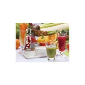 コールドプレスジュース Jufure・ジュフレ 4種パック×2 送料込|長野県信州産の食材・郷土食やお土産を。||busan-nagano|03