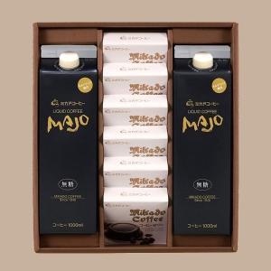 【お中元用】〈ミカド珈琲〉 コーヒーゼリー(6個)&リキッドコーヒー(無糖2本) |送料込|busan-nagano