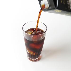 【お中元用】〈ミカド珈琲〉 コーヒーゼリー(6個)&リキッドコーヒー(無糖2本) |送料込|busan-nagano|02
