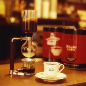 【お中元用】〈ミカド珈琲〉 コーヒーゼリー(6個)&リキッドコーヒー(無糖2本) |送料込|busan-nagano|05