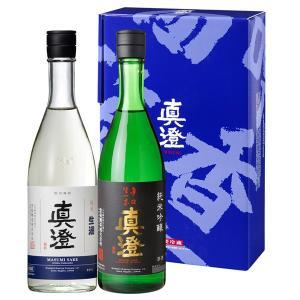 【お中元用】宮坂醸造・真澄 生酒+生一本セット720ml×2本 |送料込|busan-nagano