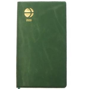 2019年版長野県民手帳 【アルプスネイビー】カレンダーは横掛け式|送料無料。ゆうメールで出荷いたします。【今年の販売は、2月25日(月)まで】|busan-nagano|02