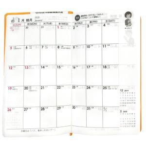 2019年版長野県民手帳 【フローラルピンク】カレンダーはマス目式|送料込。ゆうメールで出荷いたします。|busan-nagano|03