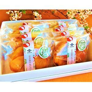 小さなりんごパイ 10個入り|送料込※送付先が沖縄県宛ての場合、追加送料240円(税込)かかります。|busan-nagano|02