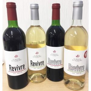 ドメーヌスリエ / お試しワイン(赤・白)4本セット 750ml×4 送料込(沖縄別途590円)20歳未満の飲酒・販売は法律で禁止されています busan-nagano