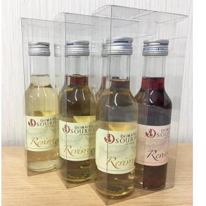 ドメーヌスリエ / お試しワイン(赤・白)6本セット 180ml×6 送料込(沖縄別途590円)20歳未満の飲酒・販売は法律で禁止されています busan-nagano