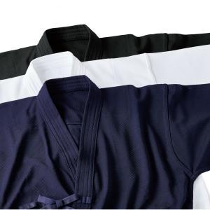 人気で定番のスタンダードなジャージ剣道着です。 稽古用、子供から大人まで全ての方にオススメです。