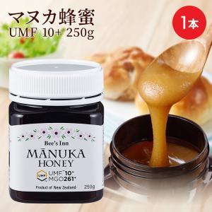 マヌカハニー マヌカ蜂蜜 UMF10+ 250g 抗菌活性 ...