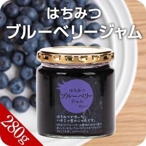 【原材料名】 ◆蜂蜜、ブルーベリー果汁、ブルーベリー果実、ゲル化剤(ペクチン)、酸味料  、ビタミン...