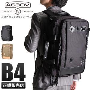 ★店内全品「あすつく」対応  ブリーフケース、バックパック、ショルダーバッグとしても使える3WAYが...