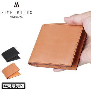 【ブランド】ファイブウッズ / FIVE WOODS 【シリーズ】ベーシックス / BASICS 【...