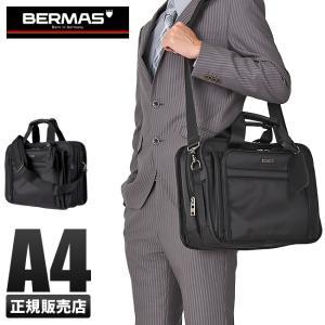 バーマス ファンクションギア プラス ビジネスバッグ BERMAS 60433
