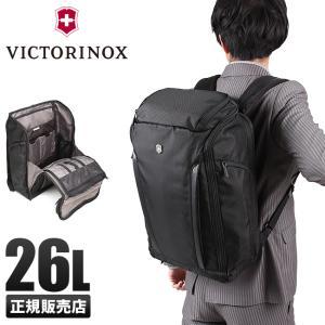 【ブランド】VICTORINOX(ビクトリノックス) 【シリーズ】AltmontBP Profess...