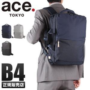 【ブランド】エース トーキョー / ace.TOKYO 【シリーズ】ジョガベル 【形状】3WAYブリ...