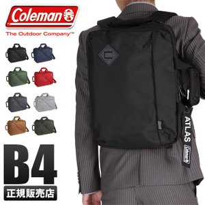 【日本正規品】コールマン Coleman アトラス ATLAS 3Wayビジネスバッグ ブリーフケース ミッションB4 18L business-bugs