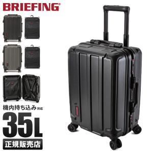 【ブランド】 BRIEFING / ブリーフィング 【シリーズ】 JET / TRAVEL / H-...