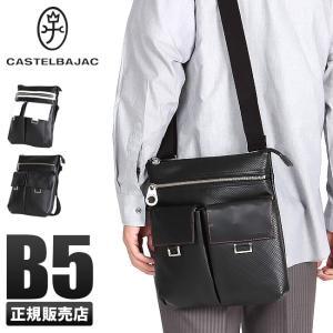 カステルバジャック ショルダーバッグ ラグー CASTELBAJAC Ragout メンズ レディース 068112|business-bugs