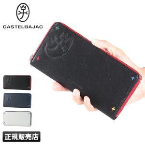 【ブランド】カステルバジャック / CASTELBAJAC 【シリーズ】アバ / ABBA 【形状】...