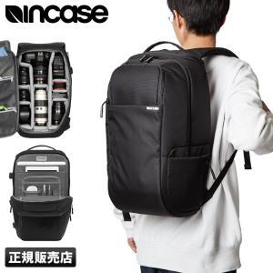 【ブランド】Incase / インケース 【シリーズ】Packs and Bags / パックス ア...