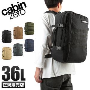 【ブランド】 Cabin Zero / キャビンゼロ 【シリーズ】 Military / ミリタリー...