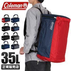 コールマンのトラベルシリーズから3Wayタイプのボストンバッグが登場! ななめがけ、手持ち、背負える...