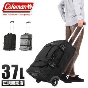 コールマン ボストンキャリーバッグ エクストレージ 37L 機内持ち込み キャリーバッグ ソフト Coleman X-TORAGE SM|business-bugs