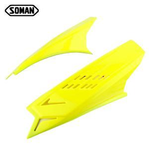 ◆カラー :実物写真をご参照  ◆タイプ:オフロードフルフェイスヘルメット専用アクセサリー