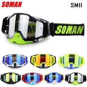 素材:良質なTPU、PC強化レンズ  バイク用・スキー・スノボに!  ミラーレンズ仕様のゴーグルです...