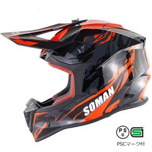 ブランド:SOMAN オフロード ヘルメット  高級ABS素材を採用した、ヘルメット本体は高圧ホット...
