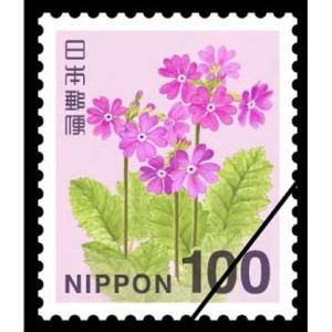 美品未開封 100円切手100枚シート 10,000円分|businessbase
