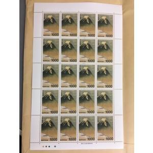 美品 1000円切手「富士図」×10枚 1万円分|businessbase
